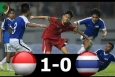 Highlights: U16 Indonesia 1-0 U16 Thái Lan