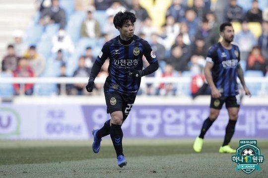 Lịch thi đấu vòng 11 K.League: Cơ hội nào cho Công Phượng?